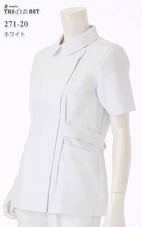 エコエスモジャケット半袖[KAZEN製品] 271-70