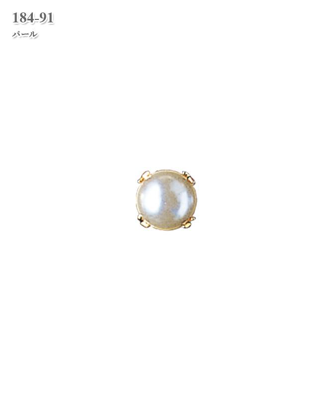 ナースタック[パール][KAZEN製品] 184-91