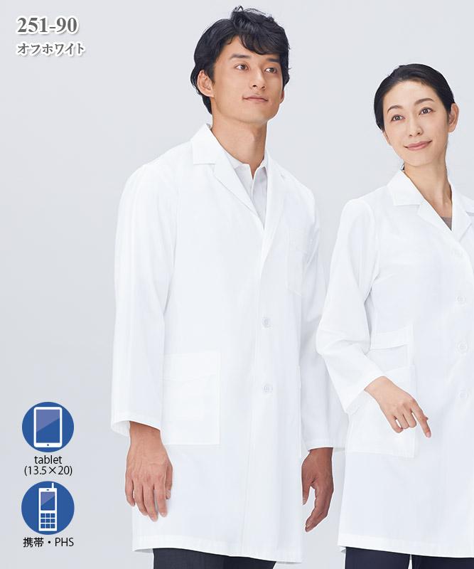 シーティーワイメンズ薬局衣長袖[KAZEN製品] 251