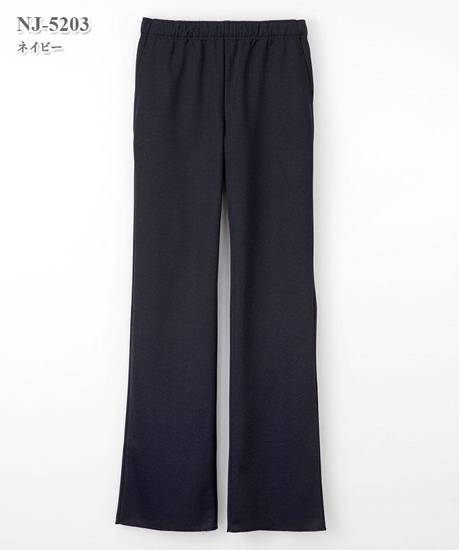 ヘルスヘルパー男女兼用パンツ[ナガイレーベン製品] NJ-5203