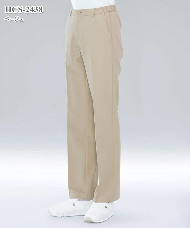 パンツ(女性用)[ナガイレーベン製品] HCS-2438