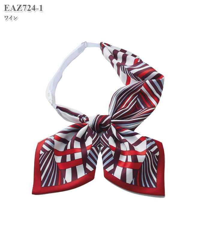 リボンスカーフ[女性用][カーシーカシマ製品] EAZ724