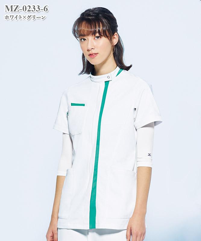 ミズノ女子ケーシージャケット半袖[チトセ製品] MZ-0233