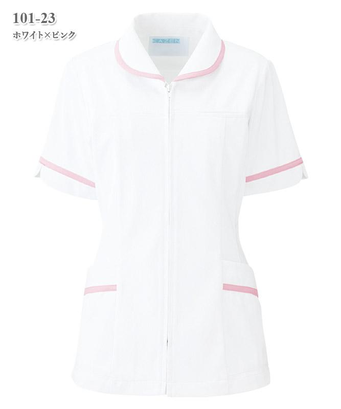 ソフトトリコットレディスジャケット半袖[KAZEN製品] 101