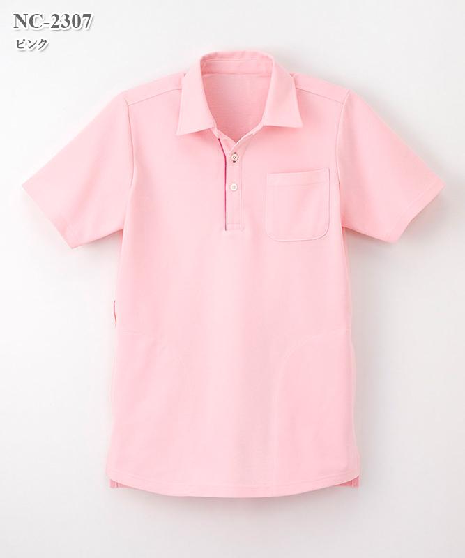 ニットシャツ(男女兼用)[ナガイレーベン製品] NC-2307