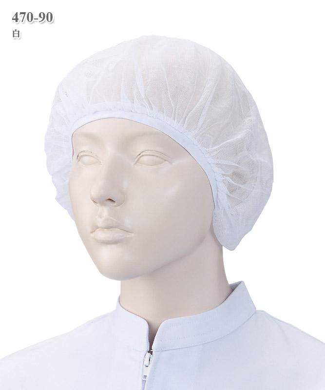 ヘアーネット[10枚入][KAZEN製品] 470-9