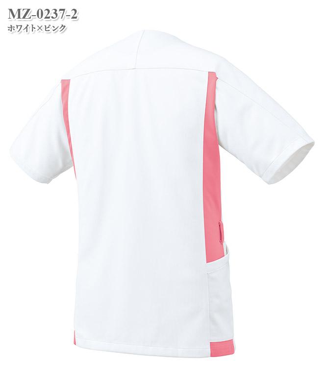 ミズノ男子ジャケット半袖[チトセ製品] MZ-0237