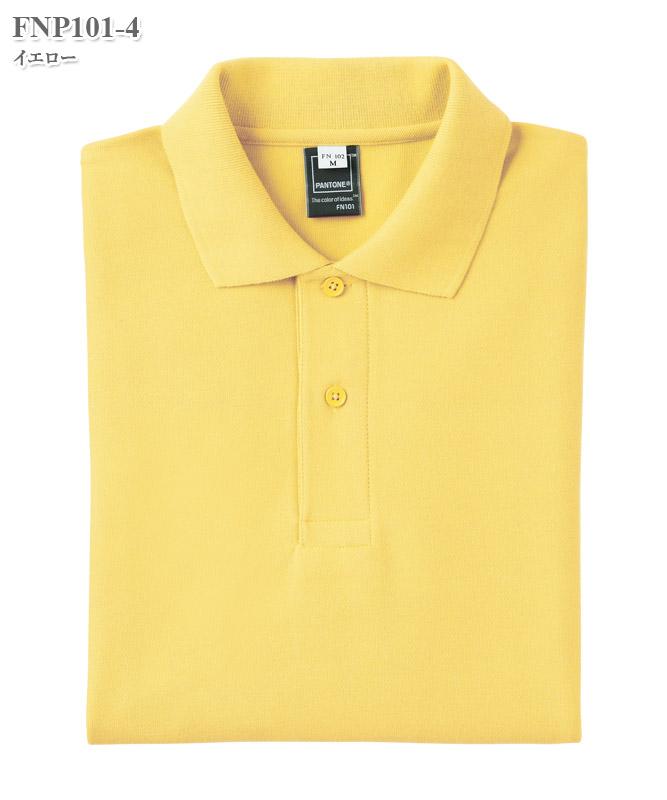 PANTONE男女兼用ポロシャツ半袖(ポケット付)[フォーク製品] FNP101