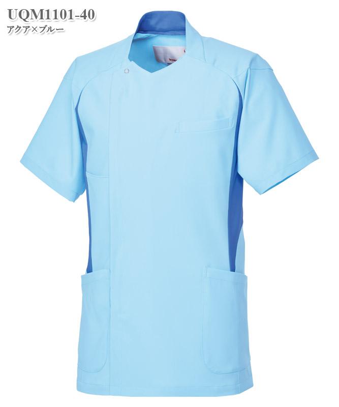 ルコックスポルティフメンズジャケット半袖[lecoq製品] UQM1101