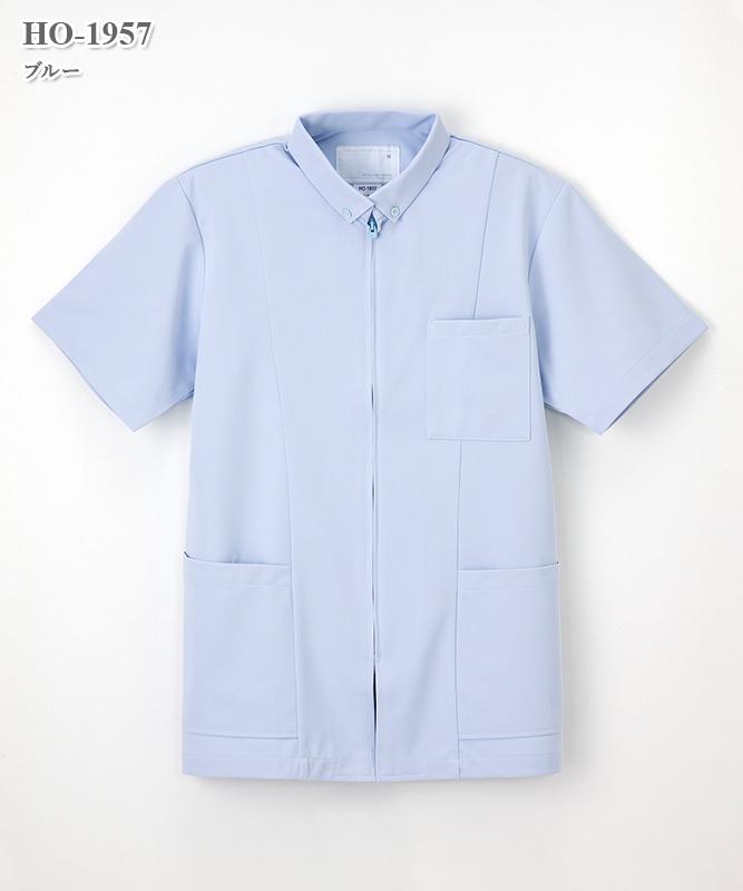 ホスパースタット男子上衣半袖[ナガイレーベン製品] HO-1957