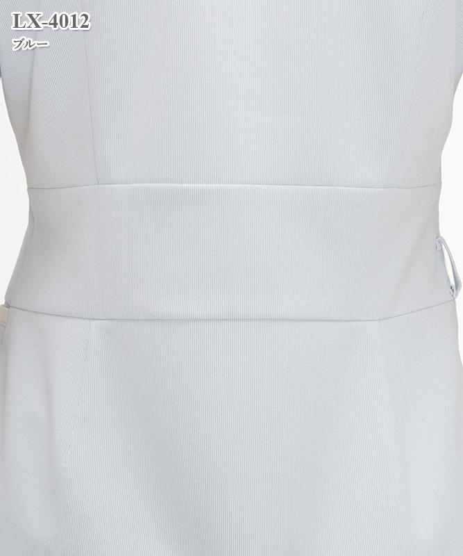 女子チュニック半袖[ナガイレーベン製品] LX-4012
