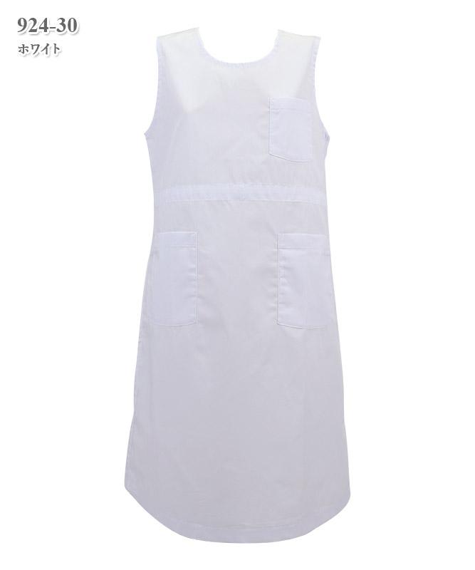 ブロード予防衣袖なし[KAZEN製品] 924-3