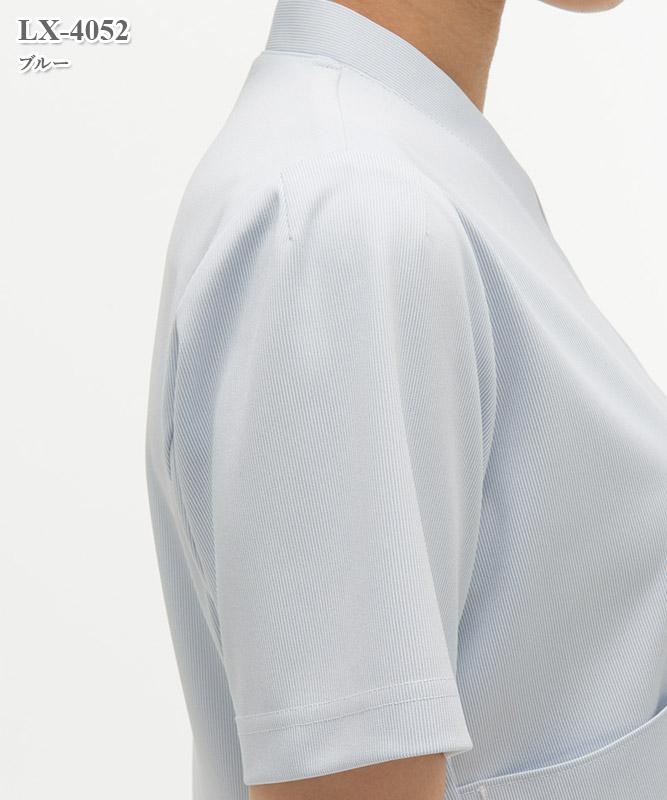 女子スクラブ半袖[ナガイレーベン製品] LX-4052