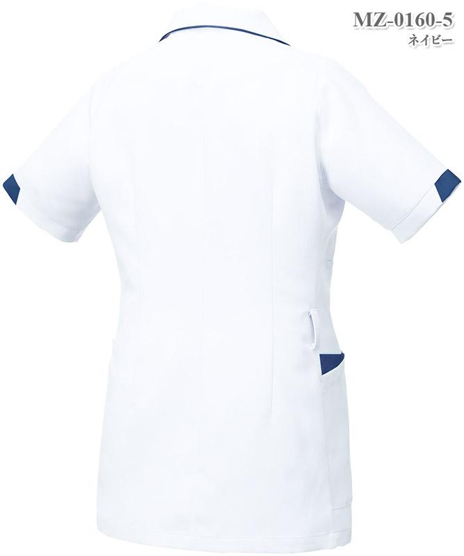 ミズノ女子ジャケット半袖[チトセ製品] MZ-0160