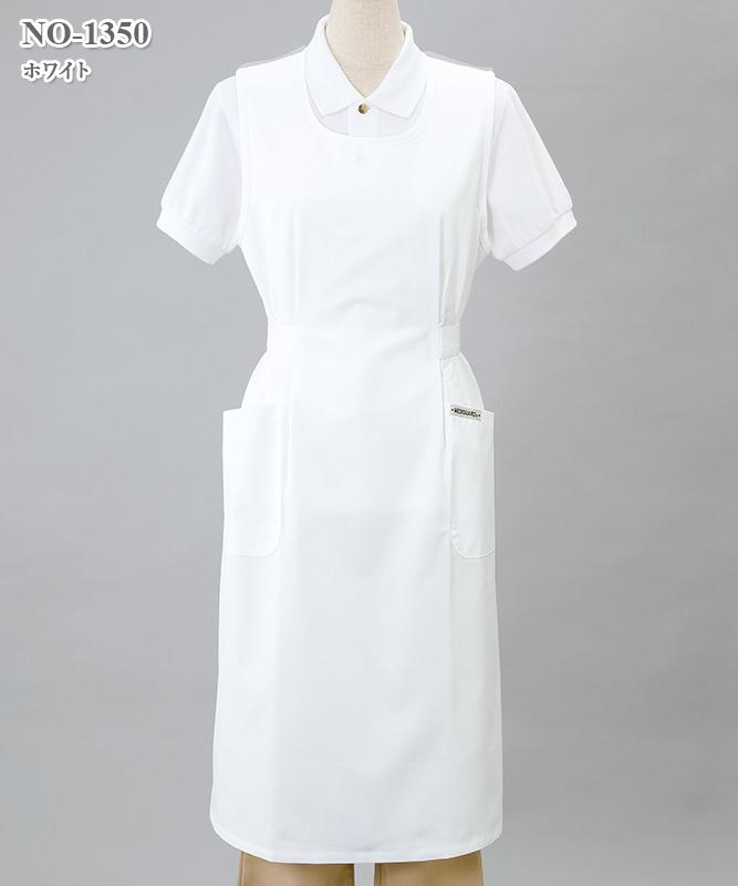 メディガード女子ケアガウン[ナガイレーベン製品] NO-1350