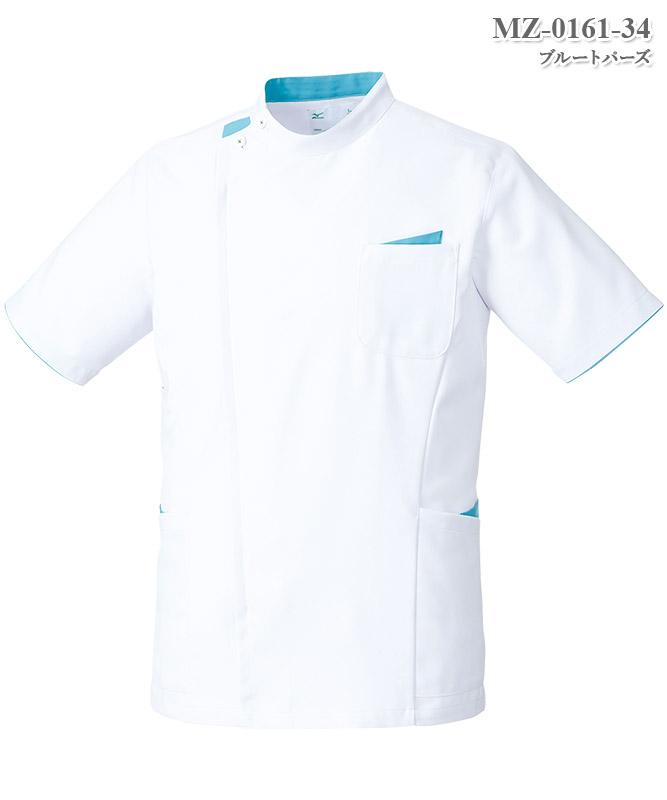ミズノ男子ジャケット[チトセ製品] MZ-0161
