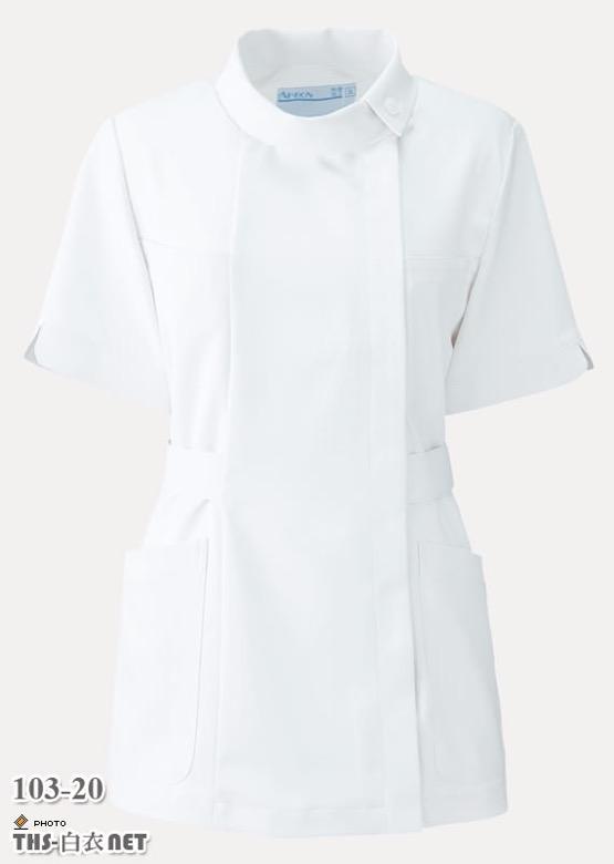 アレニエレディスジャケット半袖[KAZEN製品] 103