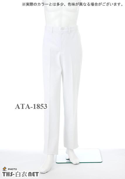 アツロウタヤマ男子パンツ[ナガイレーベン製品] ATA-1853