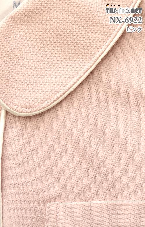 オーバーブラウス半袖[ナガイレーベン製品] NX-6922