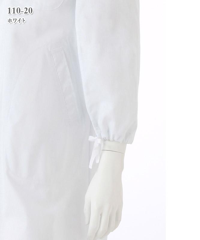 キャラコメンズシングル診察衣長袖[KAZEN製品] 110-20