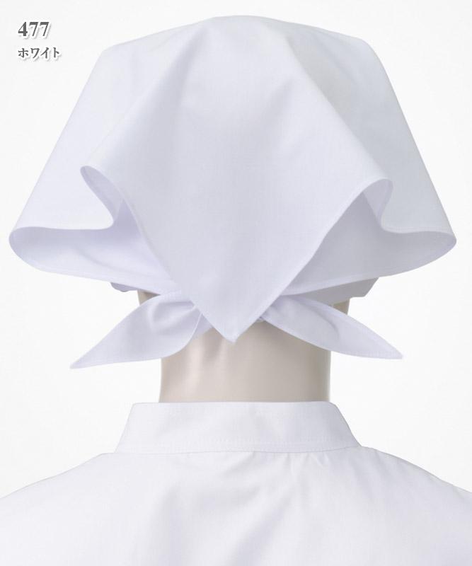 三角巾/10枚組[KAZEN製品] 477
