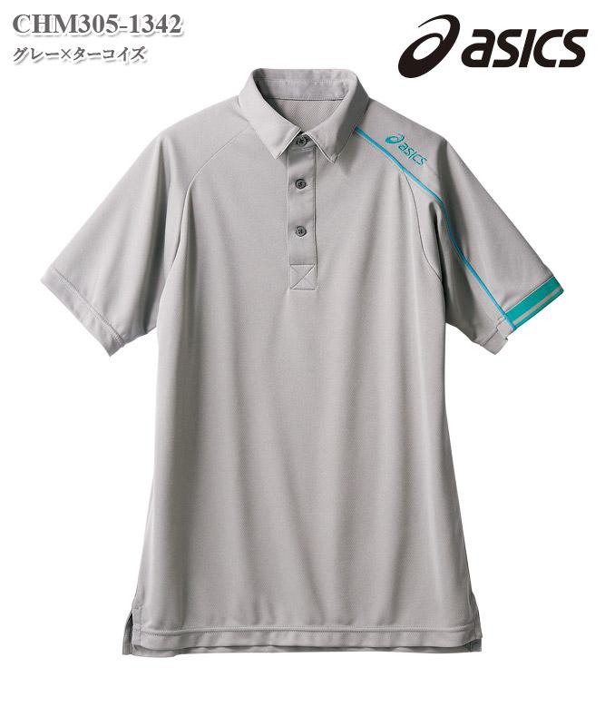 アシックス男女兼用ポロシャツ半袖[住商モンブラン製品] CHM305