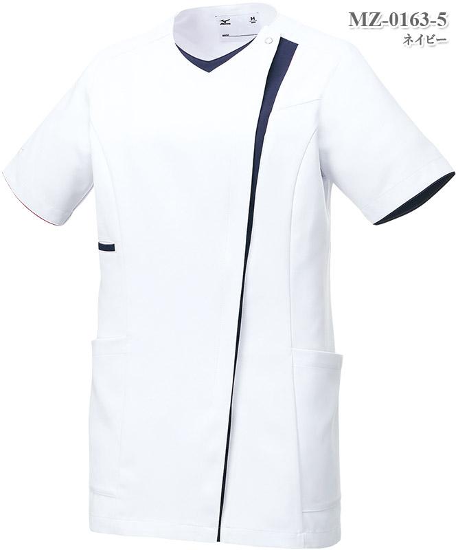 ミズノ女子ジャケット半袖[チトセ製品] MZ-0163
