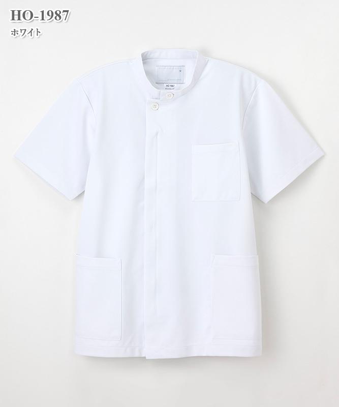 ホスパースタット男子上衣半袖[ナガイレーベン製品] HO-1987