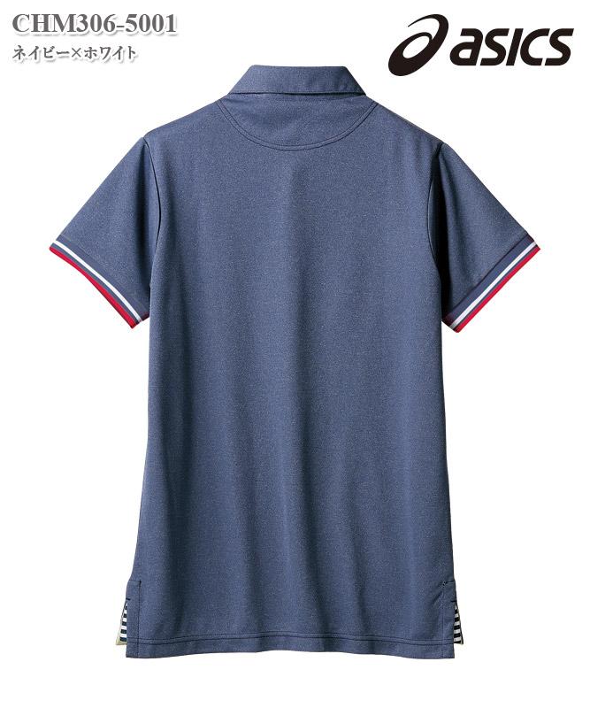 アシックス男女兼用ポロシャツ半袖[住商モンブラン製品] CHM306
