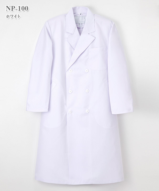 エミット男子ダブル診察衣長袖[ナガイレーベン製品] NP-100