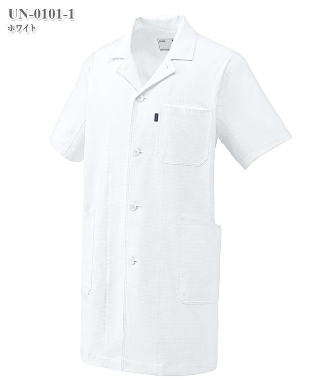 男女兼用ドクターコート半袖[チトセ製品] UN-0101