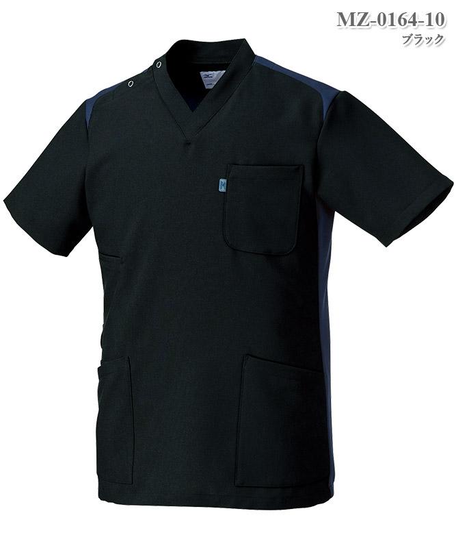 ミズノ男子ジャケット半袖[チトセ製品] MZ-0164