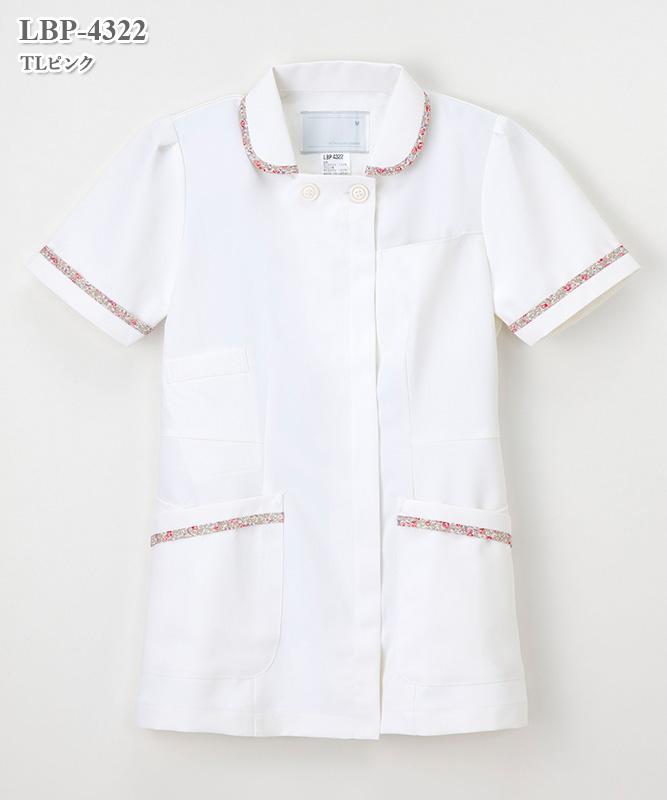 リバティフラワープリント女子上衣半袖[ナガイレーベン製品] LBP-4322
