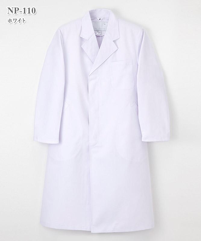 エミット男子シングル診察衣長袖[ナガイレーベン製品] NP-110