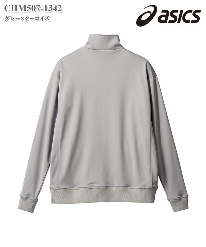 アシックス男女兼用ジャケット長袖[住商モンブラン製品] CHM507