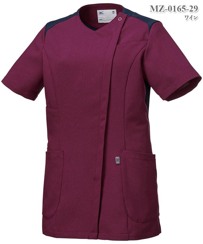 ミズノ女子ジャケット半袖[チトセ製品] MZ-0165