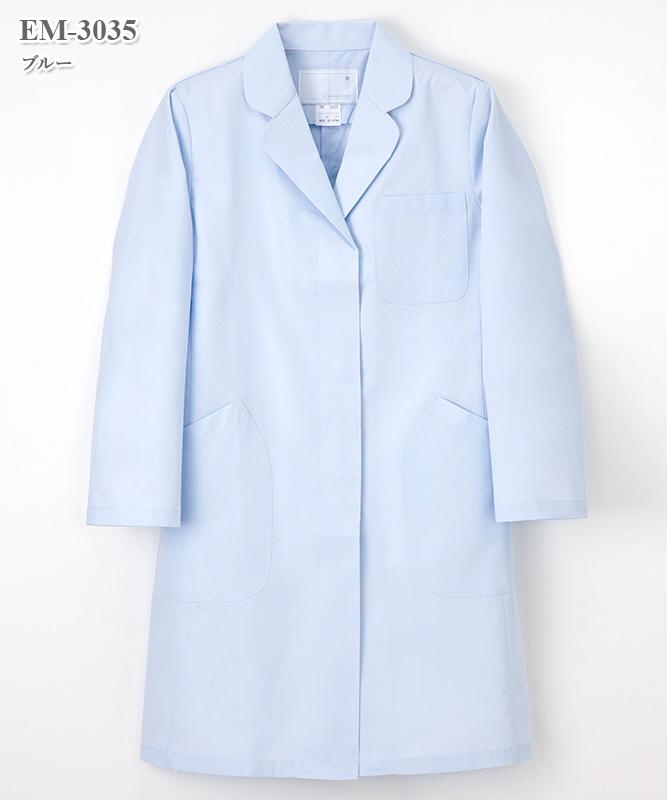 エミット女子シングル診察衣長袖[ナガイレーベン製品] EM-3035