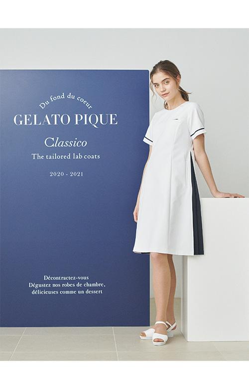 GELATO PIQUE & Classico(ジェラートピケ & クラシコ)ナース用カタログ