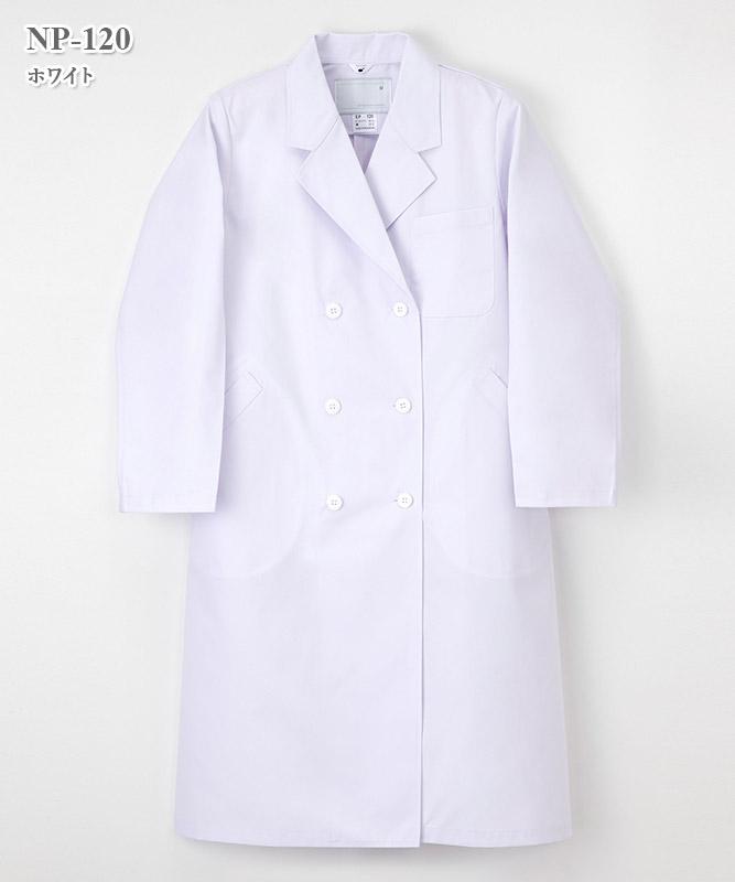 エミット女子白衣ダブル診察衣長袖[ナガイレーベン製品] NP-120