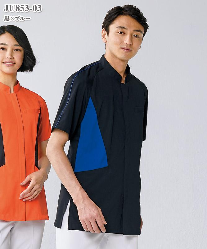 JUNKO uni(ジュンコ ユニ)メンズジャケット半袖[住商モンブラン製品] JU853