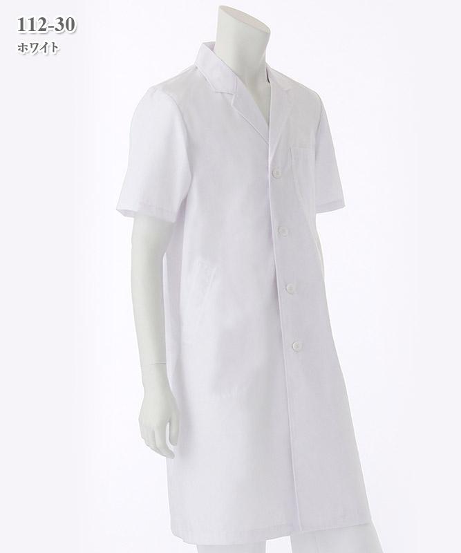 ブロードメンズシングル診察衣半袖[KAZEN製品] 112-30