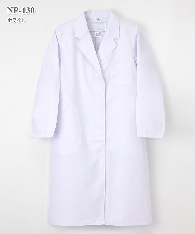 エミット女子シングル診察衣長袖[ナガイレーベン製品] NP-130
