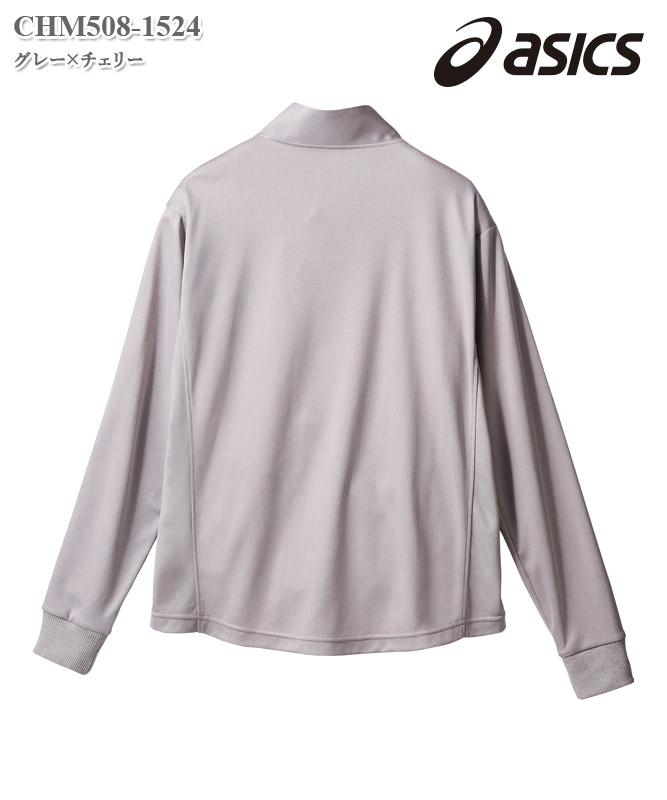 アシックス男女兼用ジャケット長袖[住商モンブラン製品] CHM508