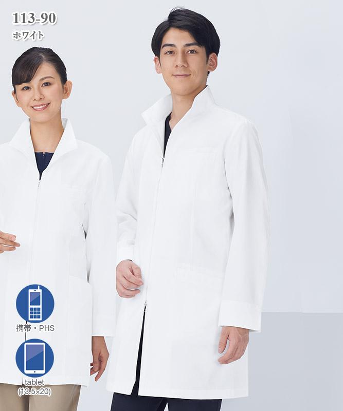 シーティーワイメンズハーフコート長袖[KAZEN製品] 113-90
