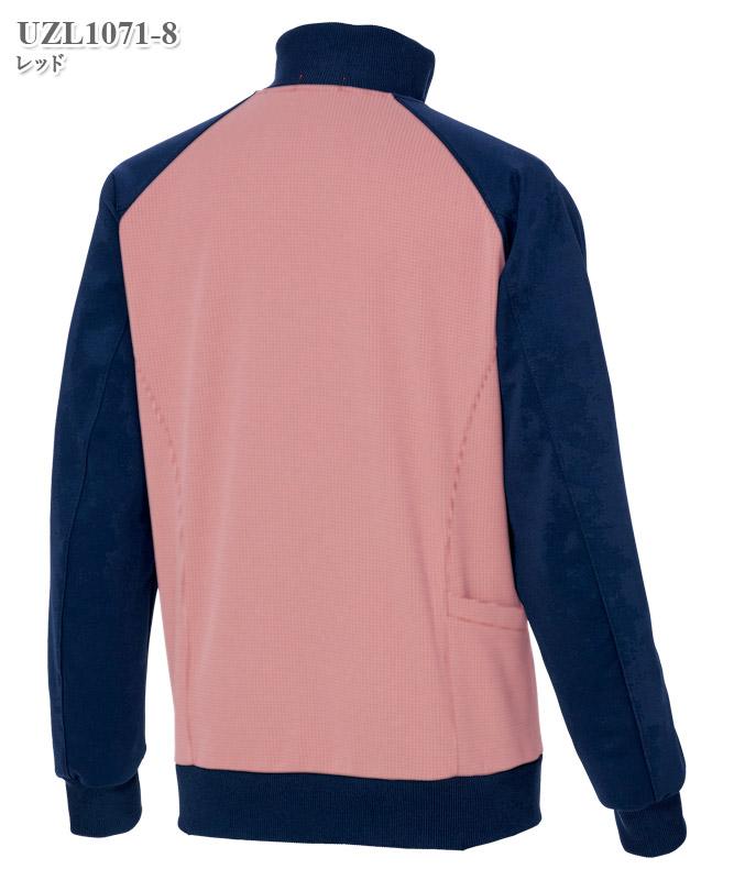 ルコックスポルティフ男女兼用ジャケット長袖[lecoq製品] UZL1071