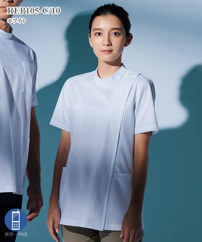 レディス医務衣半袖[KAZEN製品] REP105