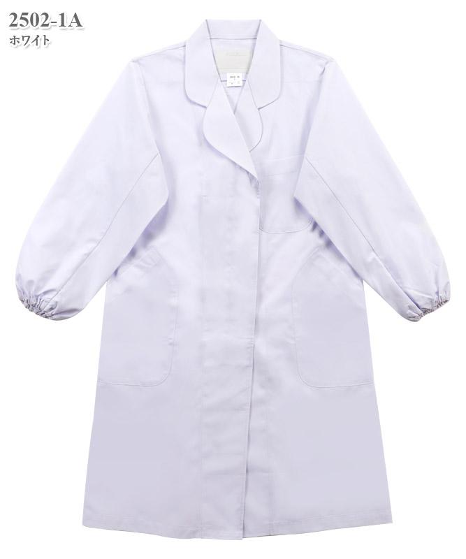 女子シングル診療衣長袖[フォーク製品] 2502