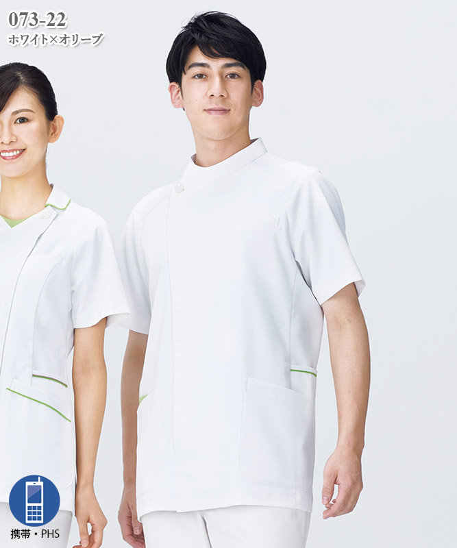 メンズジャケット半袖[KAZEN製品] 073