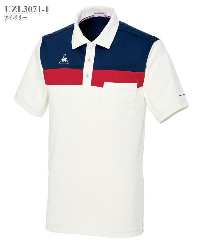 ルコックスポルティフ男女兼用ニットシャツ半袖[lecoq製品] UZL3071
