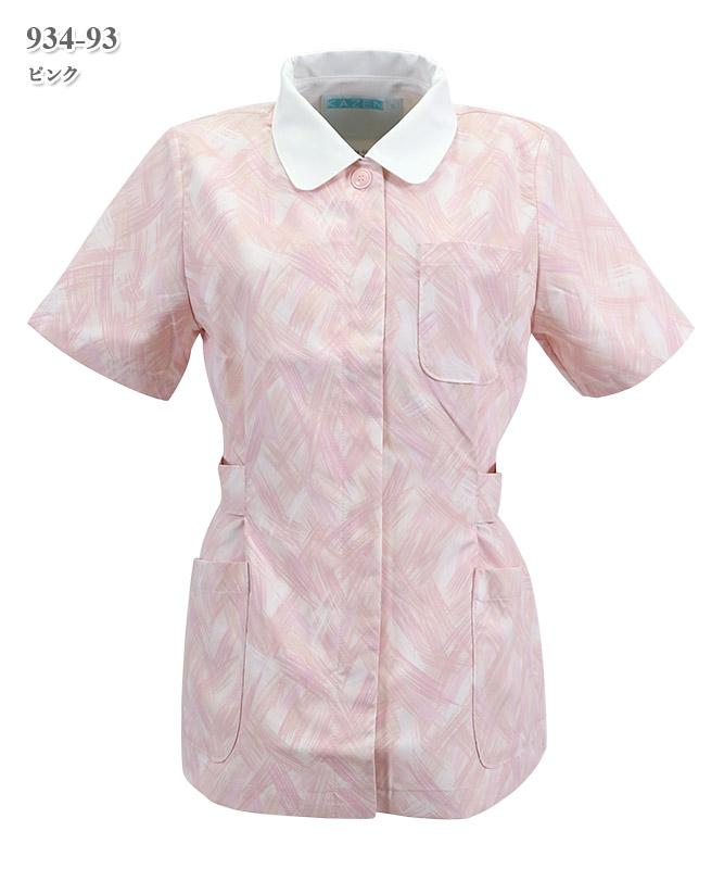 アクアカットレディスジャケット半袖[KAZEN製品] 934